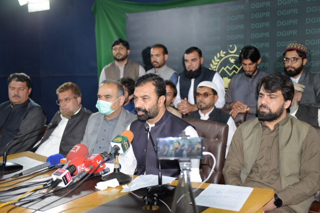 Technology Zia Press Conference
