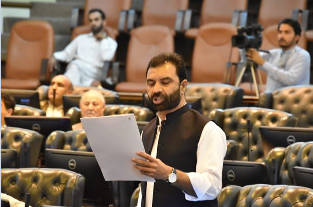 Zia ul Bangesh speech